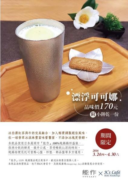 Cafe_ad_Kinokuniya
