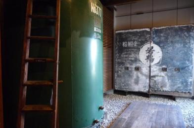 観光スポット-大正蔵 西展示室