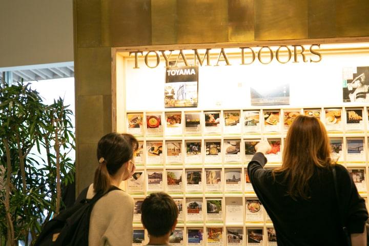 能作本社内観光案内スペース「TOYAMA DOORS」