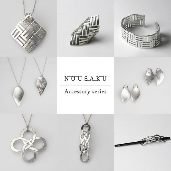 Nousaku accessories 2015_web