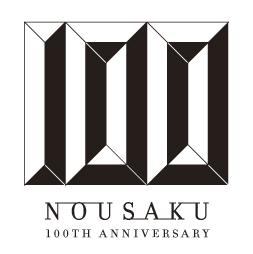 100th_VI2-2