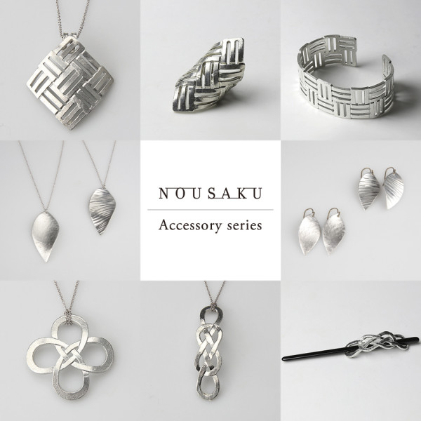 Nousaku accessories 2015_web