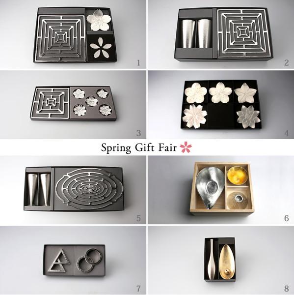 Spring Gift Fair Web用